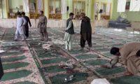 Explosão deixa 62 mortos e 68 feridos em mesquita no Afeganistão